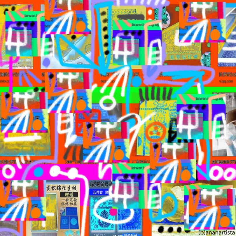 TAIWAN: digital abstracr art by (b)ananartista sbuff