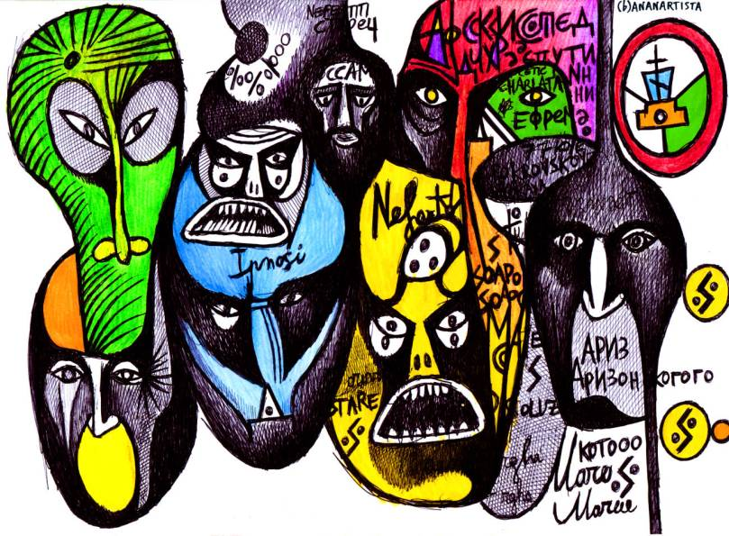 ipnosi occam nefertiti : disegno ipnotico su carta di (b)ananartista sbuff